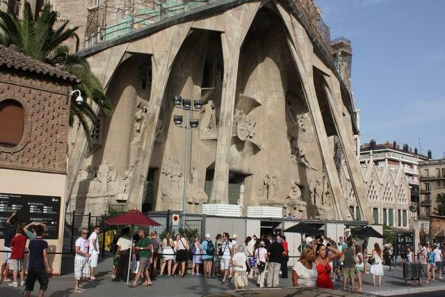 Sagrada Familia вход