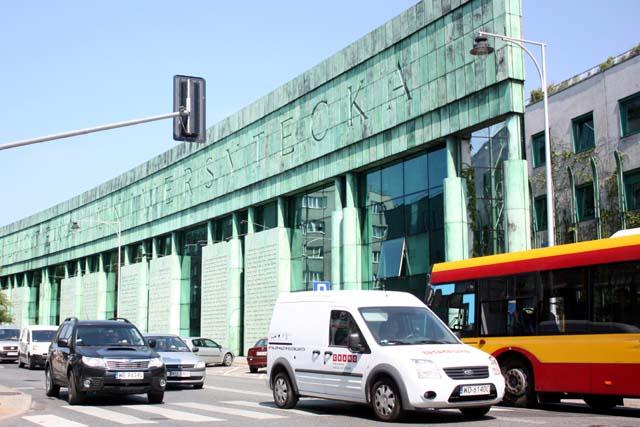 Варшава университетская библиотека
