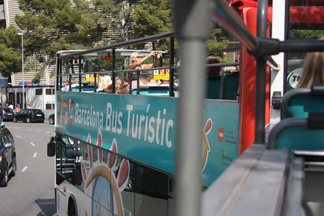 Бас Туристик автобус