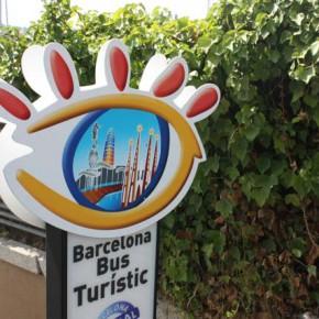 Бас Туристик — обзорная экскурсия по Барселоне