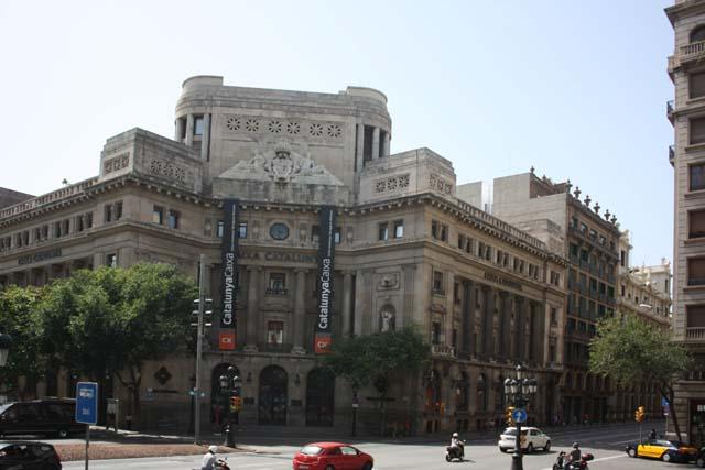 Бас Туристик здания