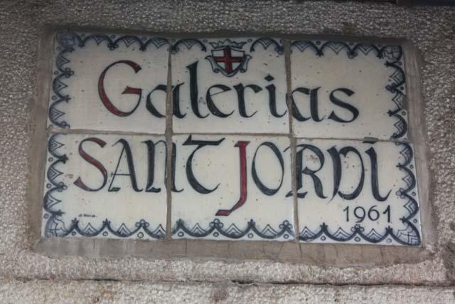 Барселона старинная вывеска