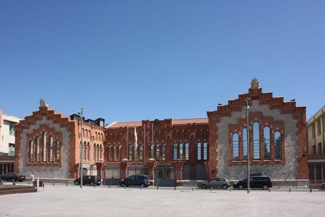 Таррагона университет Ровира и Вирхили