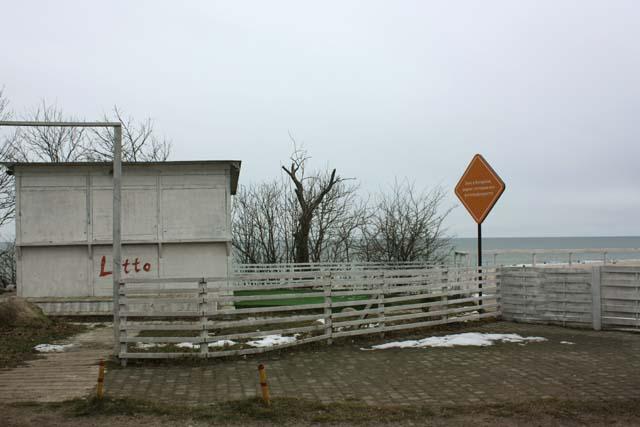 Калининградская область Янтарный