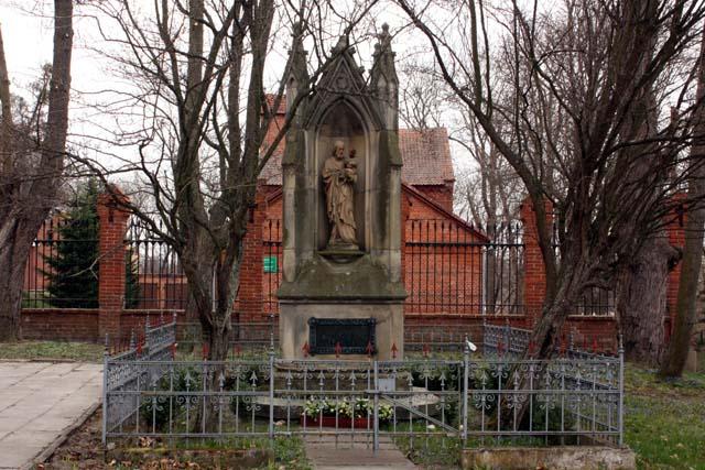 Статуя Девы Марии