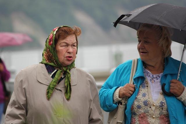 люди под зонтом