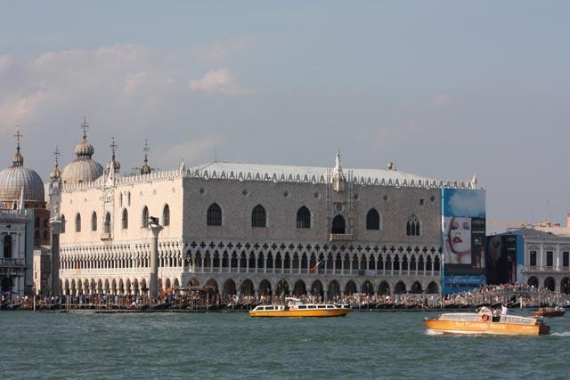 Палаццо Дукале в Венеции