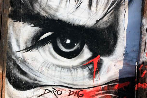 Граффити глаз
