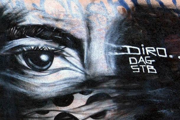 Граффити взгляд