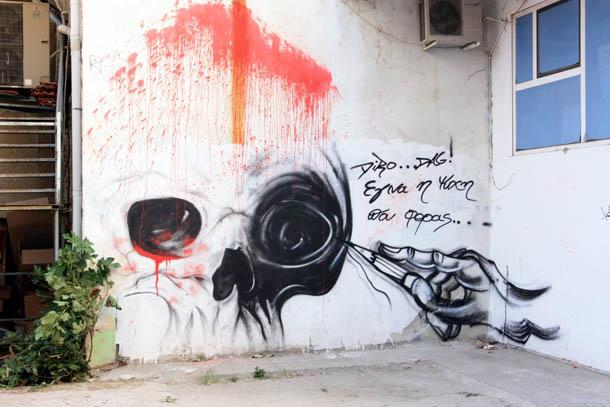 Граффити на стене в Греции