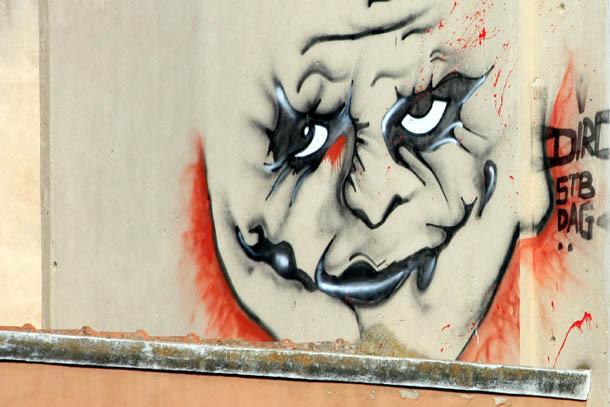 Граффити улыбка