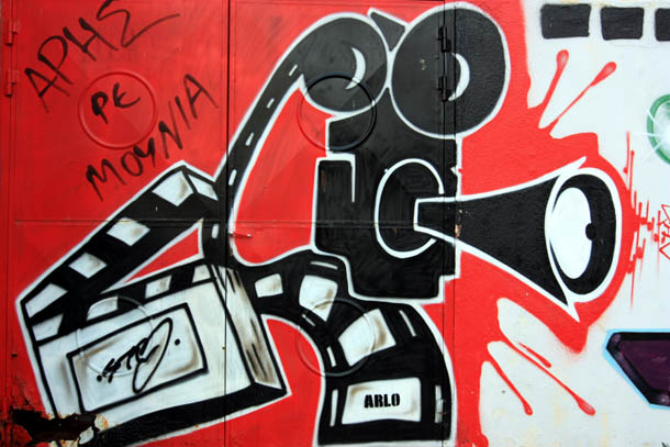 Граффити кинокамера