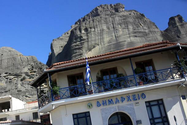 Каламбака - мэрия города