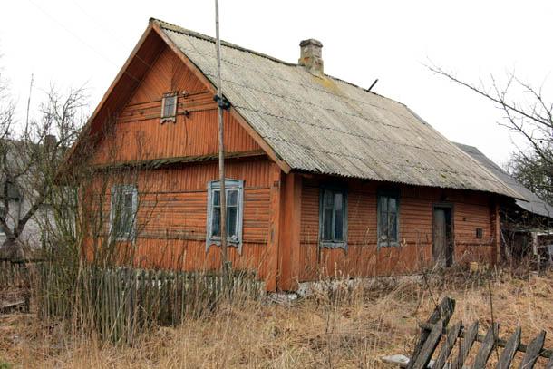 Оранжевый дом