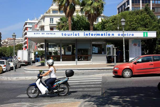 Туристическая информация в Кавале