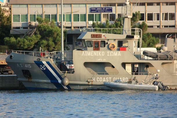 судно береговой охраны Греции