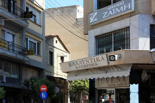 греческие вывески