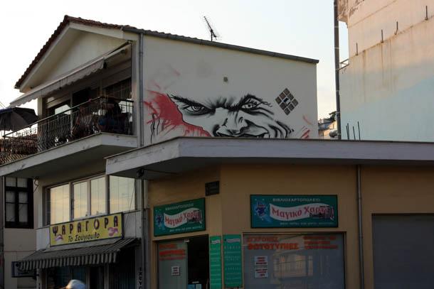 греческое граффити