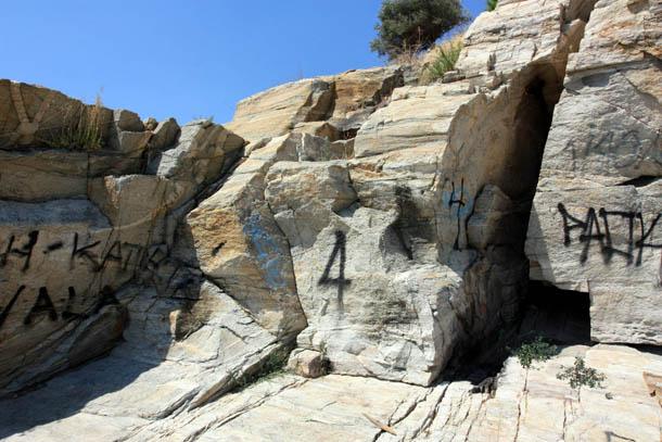 Надписи на скалах