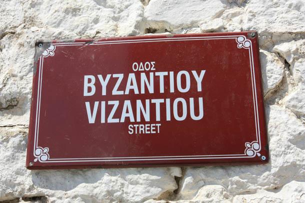 табличка с названием улицы в Греции