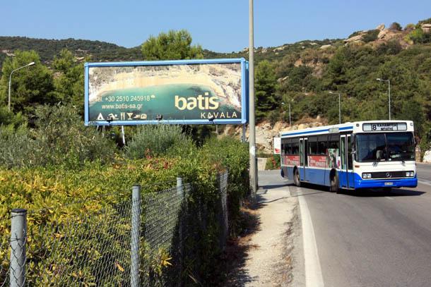 Автобус 8 до пляжа Батис
