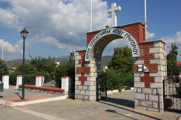 Вход в церковь Св. Григория