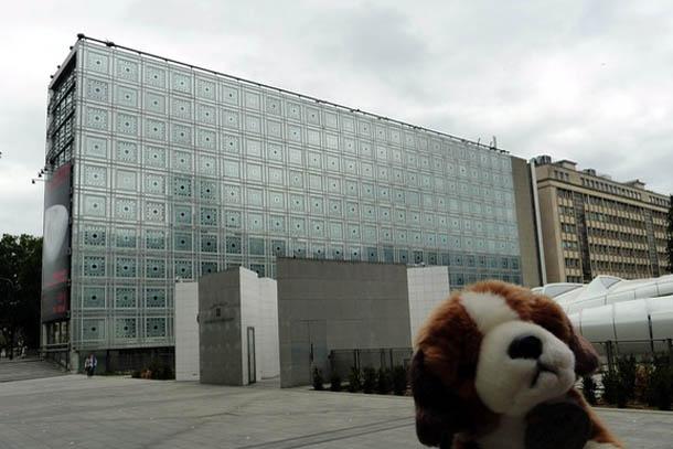 Здание Института арабского мира в Париже