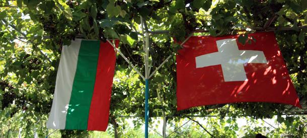Флаги Болгарии и Швейцарии