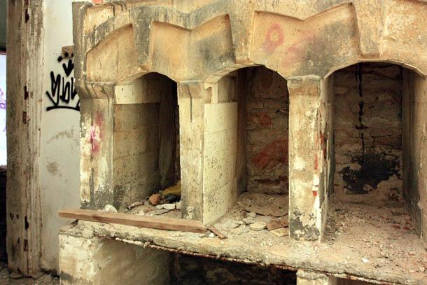 Развалины металлургического завода