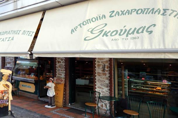 Хлебный магазин на Тасосе