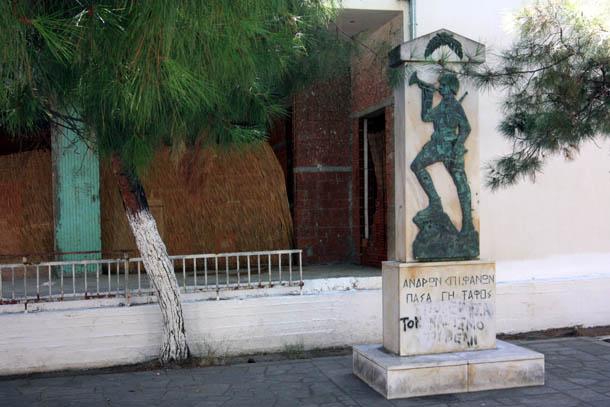 Военный памятник в Приносе