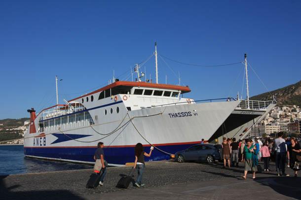 Паром на остров Тасос