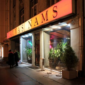 Lauvas Nams — недорогое круглосуточное бистро в Риге