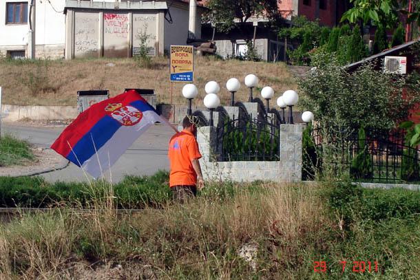 г. Лепосавич, Косово, лето 2011.