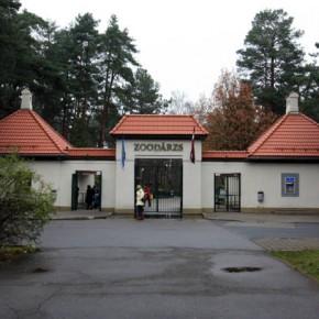 Зоопарк Риги
