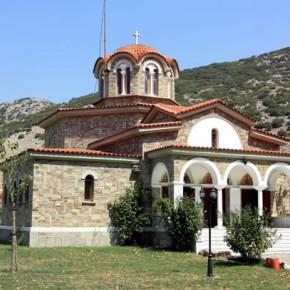 Баптистерий Святой Лидии