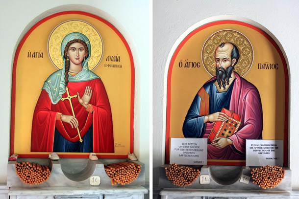 Святые Павел и Лидия