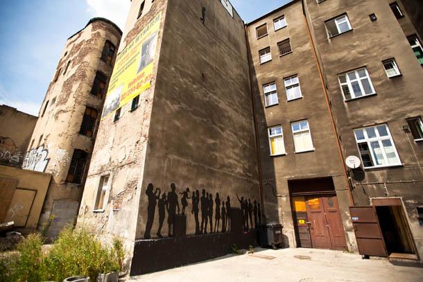 граффити на здании