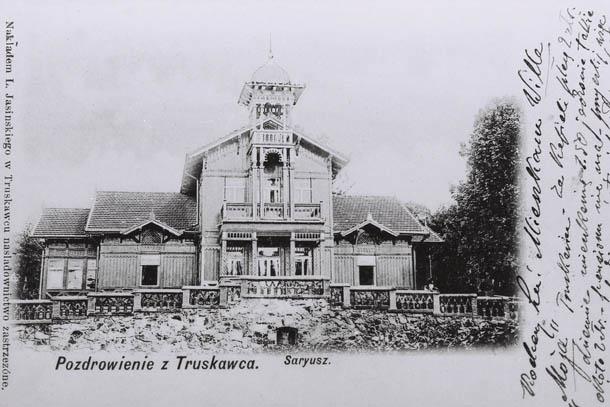 Одна из первых открыток в видами вилл Трускавца