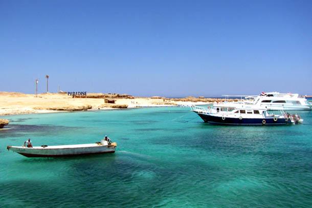 Остров Paradise, Египет