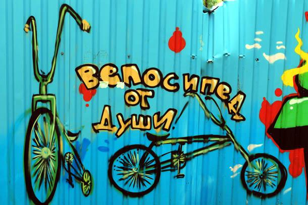 граффити с велосипедом
