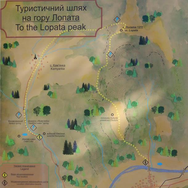 Маршрут на гору Лопата