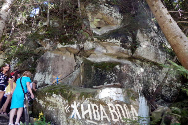 Надпись на скале