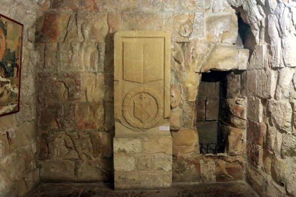 экспонаты древности