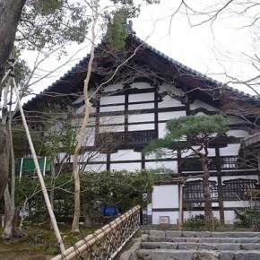 Рёан-дзи — храм покоящегося дракона в Киото