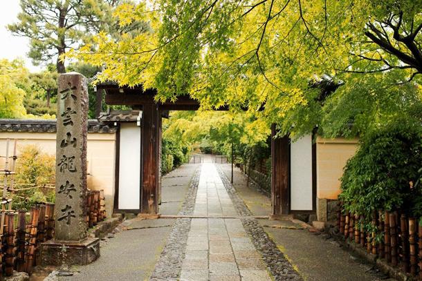 Вход в Сад Камней в Киото