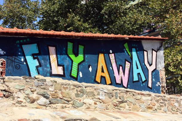 Граффити Fly Away
