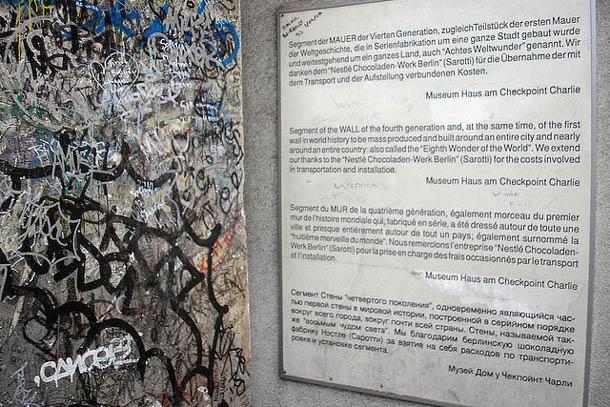 """Фрагмент """"Берлинской стены"""", разделявшей город"""