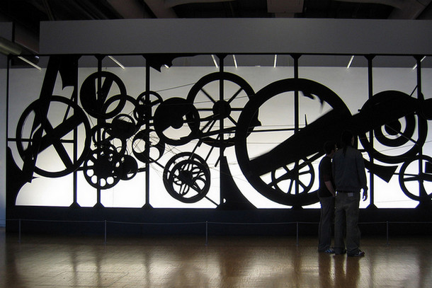 Центр Жоржа Помпиду, Париж, Франция, Европа