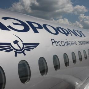 Акция: в Вильнюс из Москвы и обратно от 5990 руб!